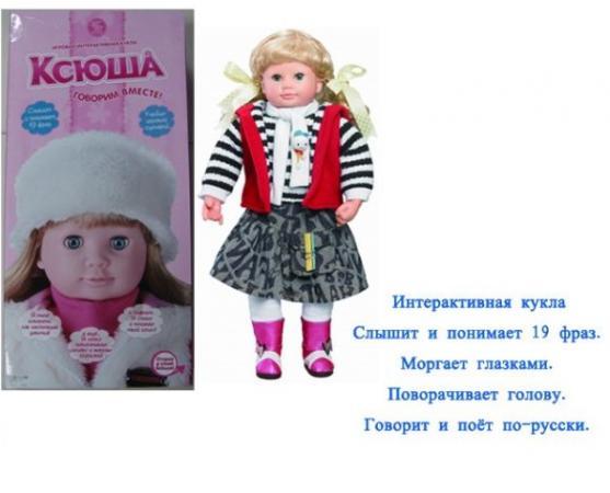 Кукла PLAYSMART Кукла Ксюша поющая говорящая стоимость