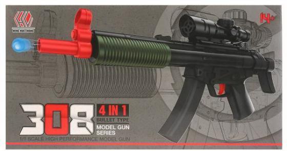 Оружие Shantou Gepai B1671170 оружие shantou gepai overlord золотистый 36b 1