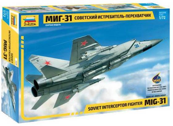 Истребитель Звезда МиГ-31 1:72 серый якубович н миг 31 непревзойденный истребитель перехватчик