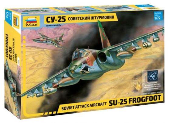 Самолёт Звезда СОВЕТСКИЙ ШТУРМОВИК СУ-25 1:72 самолёт звезда самолет су 39 1 72 синий 7217