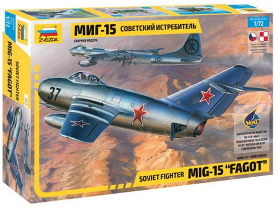 Истребитель Звезда МИГ-15 1:72 серый самолёт звезда советский истребитель миг 3 1 72 7204