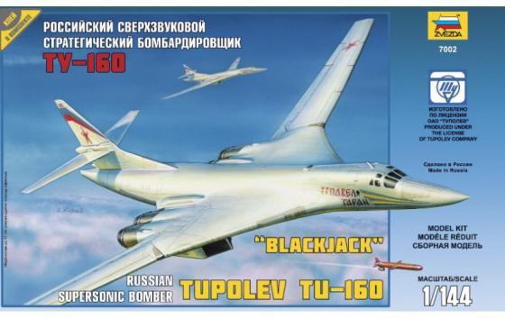 Самолёт Звезда ТУ-160 1:144 серый цена