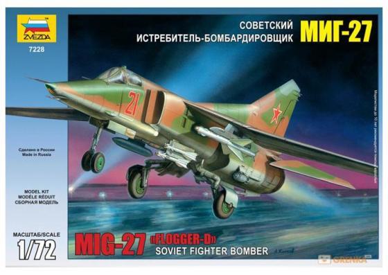 Истребитель Звезда МИГ-27 1:72 разноцветный самолёт звезда советский истребитель миг 3 1 72 7204