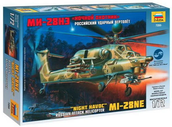 Вертолёт Звезда МИ-28НЭ 1:72 серый звезда звезда настольная игра ми ми мишки пикник в лесу