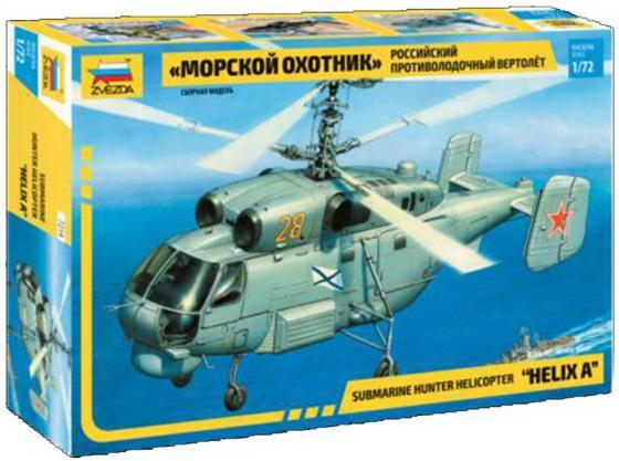 Вертолёт Звезда Морской охотник 1:72 серый цена