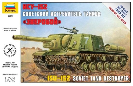 Истребитель танков Звезда ИСУ-152 СОВЕТСКИЙ ИСТРЕБИТЕЛЬ ТАНКОВ ЗВЕРОБОЙ 1:72 камуфляжный истребитель танков звезда советский истребитель танков ису 122 1 72 зеленый 5054