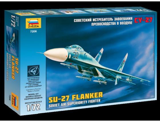 Истребитель Звезда СУ-27 1:72 синий звезда сборная модель звезда самолет су беркут 1 72 подарочный набор