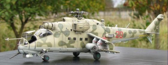 Вертолёт Звезда Крокодил 1:72 серый цена