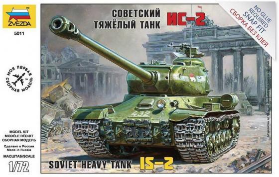 Танк Звезда Советский тяжелый танк ИС-2 1:72 зеленый