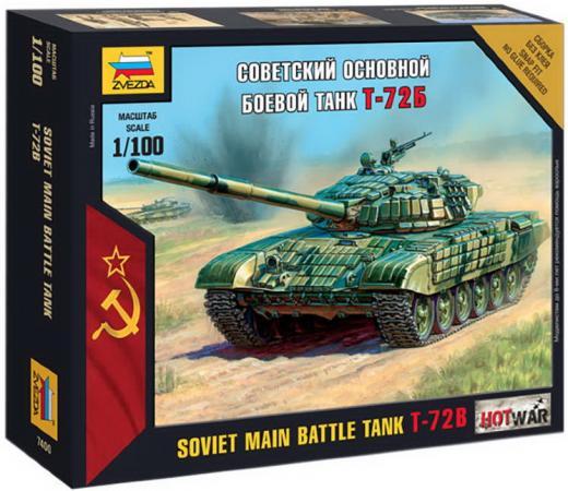 Танк Звезда 7400 1:100 зеленый танк звезда матильда ii британский средний 1 100 6171