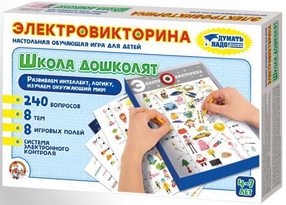 Настольная игра развивающая Тридевятое царство Школа дошколят настольная игра тридевятое царство развивающая школа дошколят