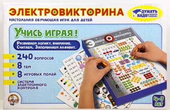 Настольная игра развивающая Тридевятое царство Учись играя! настольная игра обучающая учись играя закономерности 23 20 3 5 см