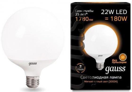 Лампа светодиодная шар Gauss 105102122 E27 22W 3000K gauss лампа светодиодная gauss большой шар матовый e27 22w 4100k 105102222