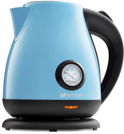 Чайник KITFORT KT-642-2 2200 Вт голубой чёрный 1.7 л металл/пластик чайник clatronic wks 3625 2200 вт фиолетовый 1 8 л металл