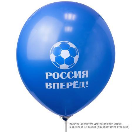 """Набор шаров Action! """"Россия вперед!"""" 10 шт 30 см"""