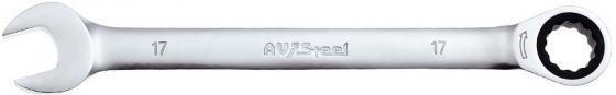 Ключ AVSTEEL AV-315017 комб с трещоткой 17мм