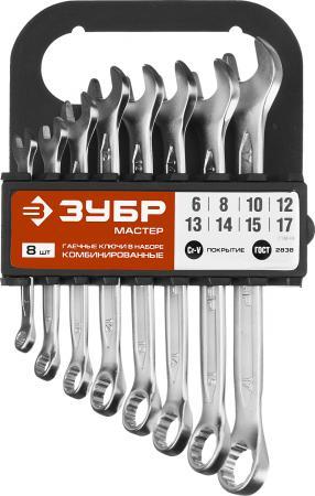 Набор комбинированных ключей ЗУБР 27088-H8 (6 - 17 мм) 8 шт. набор комбинированных ключей kroft 210106 8 17 мм 6 шт