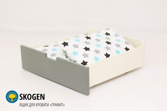 Ящик для кровати Бельмарко Skogen Classic (графит)