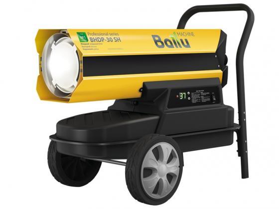 Тепловая пушка BALLU Siber Heat BHDP-30 SH 2300 Вт желтый чёрный
