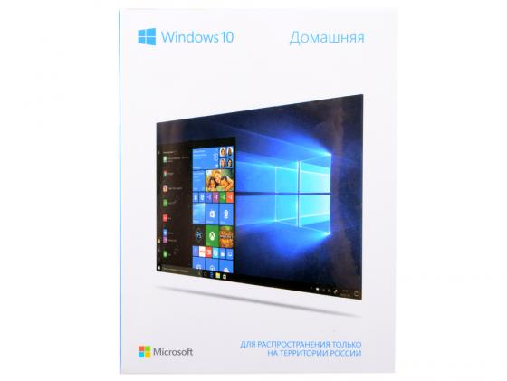 Операционная система MS Windows 10 Home 32/64 bit Rus Only USB KW9-00500 программное обеспечение microsoft windows 10 professional 32 bit 64 bit rus only usb fqc 10150