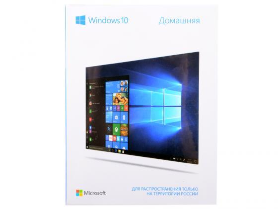 Операционная система MS Windows 10 Home 32/64 bit Rus Only USB ms 7129 motherboard for 41t1121 only board 100