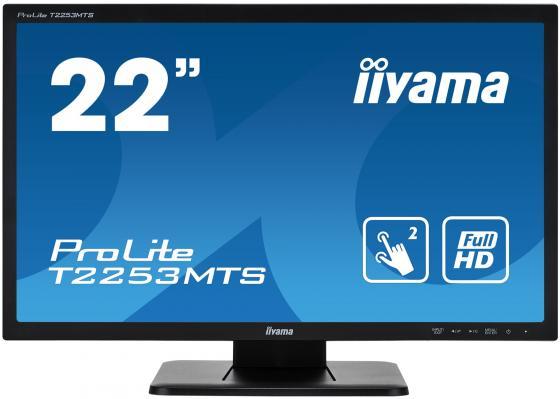 Монитор 22 iiYama ProLite T2253MTS-B1 черный TN 1920x1080 250 cd/m^2 2 ms DVI HDMI VGA Аудио USB