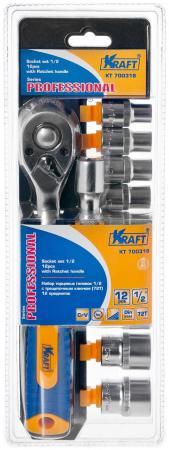 цена на Набор головок KRAFT КТ700318 торцевых и принадлежностей 1/2 DR 12пр.