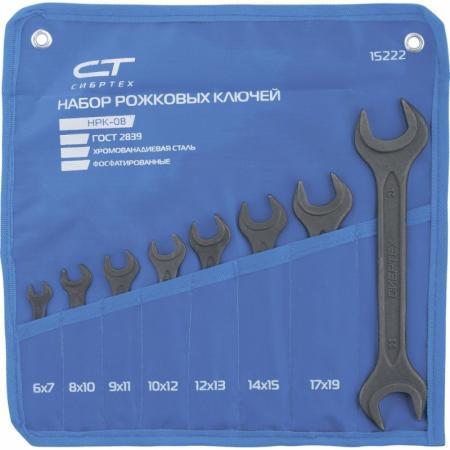 где купить Набор рожковых ключей СИБРТЕХ 15222 (6 - 24 мм) 8 шт. дешево