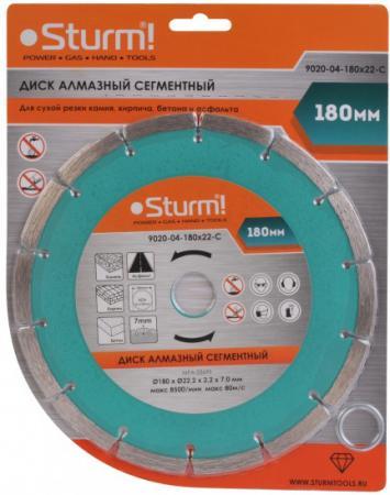 Круг алмазный STURM! 9020-04-180x22-C сухая резка сегментный 180мм круг отрезной sturm 9020 07 230x25