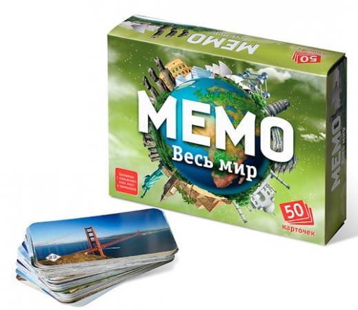 Настольная игра карточная Нескучные игры ВЕСЬ МИР настольная игра нескучные игры затерянные города 8697 10