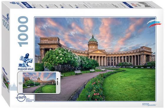 Пазл 1000 элементов СТЕППАЗЛ Санкт-Петербург