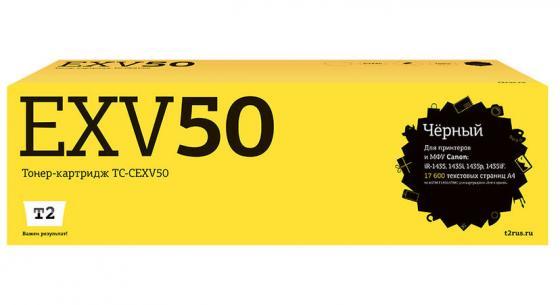 Тонер-Картридж T2 TC-CEXV50 для Canon imageRUNNER 1435/1435i/1435iF (17600 стр.) черный, с чипом (C-EXV50)