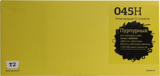 Фото - Картридж T2 TC-C045HM для Canon i-SENSYS LBP611Cn/613Cdw/MF631Cn/633Cdw/635Cx (2200 стр.) Пурпурный, с чипом картридж t2 tc h15xu аналог c7115x q2613x q2624x canon ep 25x для hp lj 1000 1150 1200 1300 canon lbp1210 3500 стр с чипом
