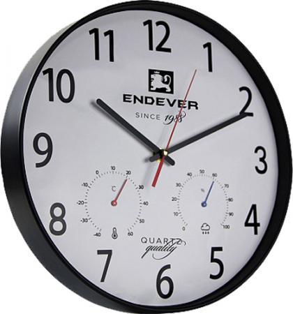 цена 113-RealTime Часы настенные, черно-белый, кварцевый механизм,батарейка 1хАА онлайн в 2017 году