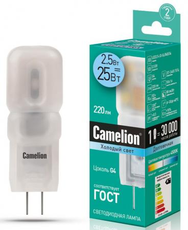Лампа светодиодная капсульная Camelion LED2.5-JD-SL/845/G4 G4 2.5W 4500K 12348