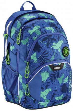 Школьный рюкзак светоотражающие материалы Coocazoo JobJobber2: Tropical Blue 30 л синий 00183622 рюкзак светоотражающие материалы coocazoo green purple district 30 л бирюзовый синий