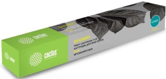 Фото - Тонер Картридж Cactus 841818 CS-C3503Y желтый (18000стр.) для Ricoh MP C3503 тонер картридж cactus cs vlc500y 106r03879 желтый 2400стр для xerox versalink c500 c505