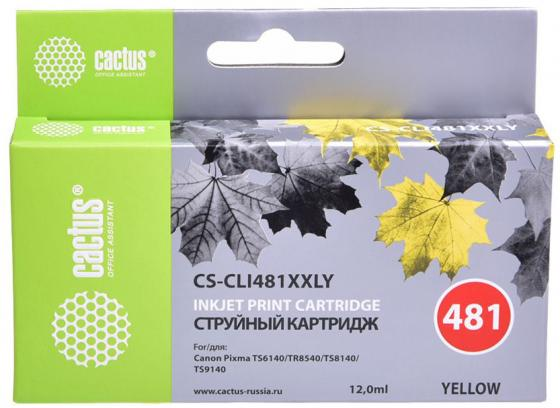 Картридж струйный Cactus CS-CLI481XXLY желтый (12мл) для Canon Pixma TR7540/TR8540/TS6140/TS8140 цена