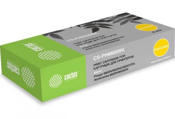 Картридж Cactus 106R02236 CS-PH6600BK черный (8000стр.) для Xerox Ph 6600/WC 6605 тонер картридж xerox 106r02236