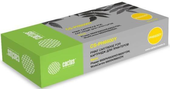 Фото - Картридж Cactus 106R02235 CS-PH6600Y желтый (6000стр.) для Xerox Ph 6600/WC 6605 картридж xerox 106r02235 желтый