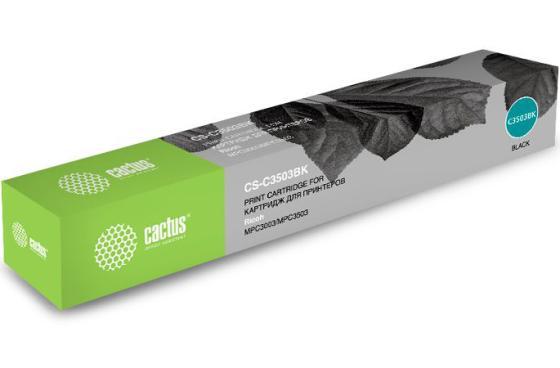 Тонер Картридж Cactus 841817 CS-C3503BK черный (29500стр.) для Ricoh MP C3503 тонер тип mp c3503 черный 29500 страниц