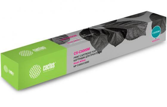 Тонер Картридж Cactus 841162 CS-C5000M пурпурный (18000стр.) для Ricoh Aficio MP C4000 /MP C5000 copier color toner powder for ricoh aficio mpc2030 mpc2010 mpc2050 mpc2550 mpc2051 mpc2550 mpc2551 mp c2530 c2050 c2550 printer