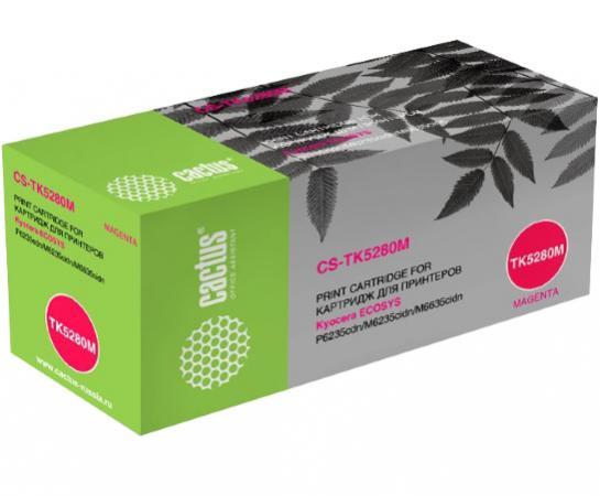 Тонер Картридж Cactus CS-TK5280M пурпурный (11000стр.) для Kyocera Ecosys P6235cdn/M6235cidn/M6635cidn