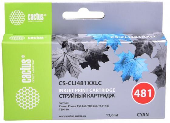 Картридж струйный Cactus CS-CLI481XXLC голубой (12мл) для Canon Pixma TR7540/TR8540/TS6140/TS8140 цена