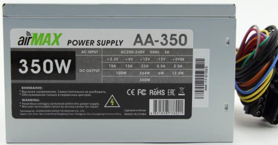AirMax AA-350W Блок питания 350W ATX (24+4+6пин, 120mm (SCP)\\(OVP)\\(OCP)\\(UVP)\\ATX 12V v.2.3) электроприбор donolux hf 350w 24