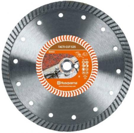 5798157-20 Алмазный диск TACTI-CUT Husqvarna, шт алмазный диск elite cut s35 450х25 4 20 мм husqvarna 5798206 50