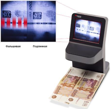 Детектор банкнот Cassida UnoPlus Laser просмотровый мультивалюта