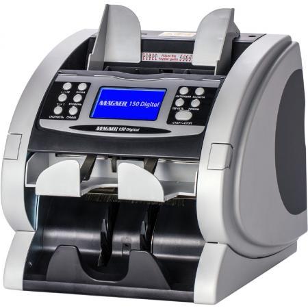 Счетчик банкнот Magner 150 SYS-038082 мультивалюта цена и фото