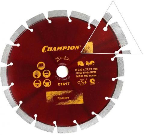 CHAMPION Диск алмазный бетон+гранит 230/22,23 Marathon Чемпион (гранит, бетон) C1617 Диски алмазны, шт
