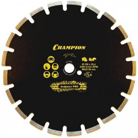 Диск алмазный Champion 350 C1630, шт